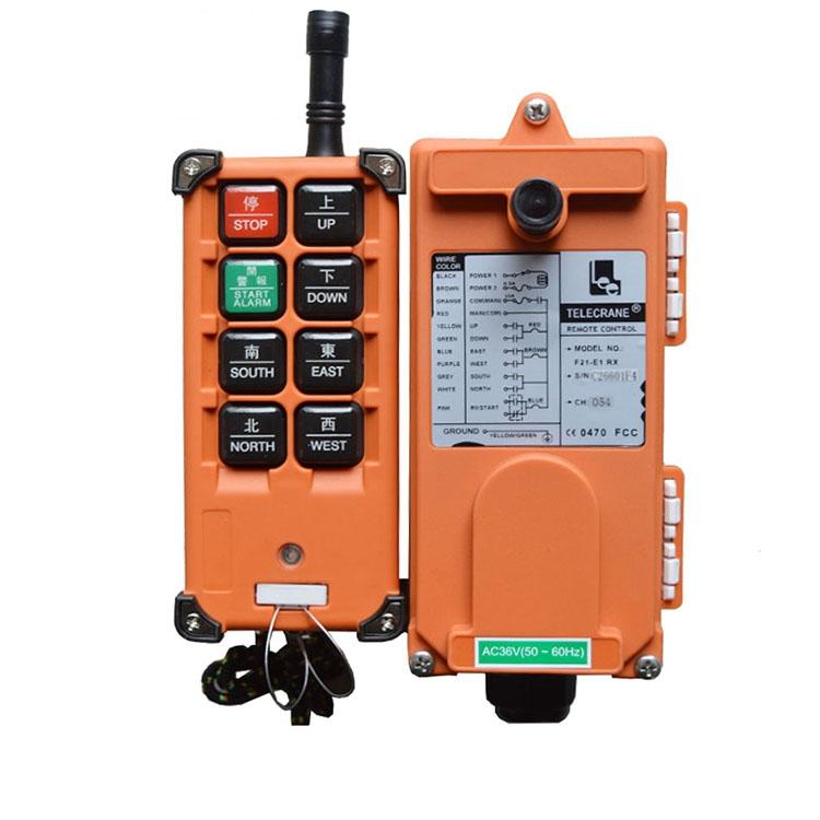 Industrial remote control F21-E1B crane crane gantry crane CD hoist remote control (quality promotion)