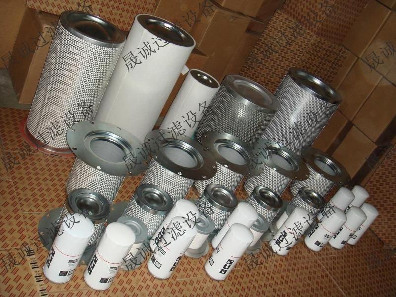 螺杆空压机油气分离滤芯 空压机油分 阿特拉斯、斯可络、寿力、复盛
