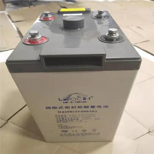 临沧理士蓄电池DJM12v50ah代理商 理士DJ300直流屏 ups电池配套