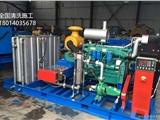 嘉峪关中央空调风管清洗服务,管道酸洗钝化剂,双氧水储罐化学清洗