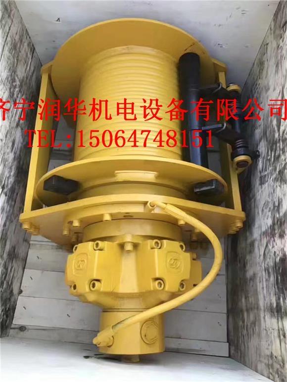 山东济宁6吨随车吊用液压绞车山东液压卷扬机生产厂家