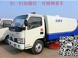 湘西州东风多利卡扫路车多少钱