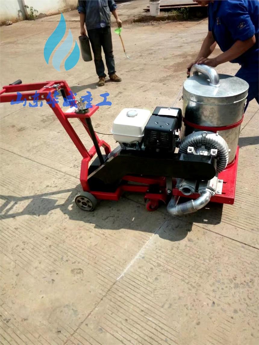 无尘马路开槽机 没有灰尘的路面扩缝机价格