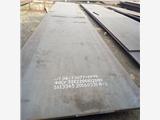 许昌HARDOX500耐磨钢板供应商