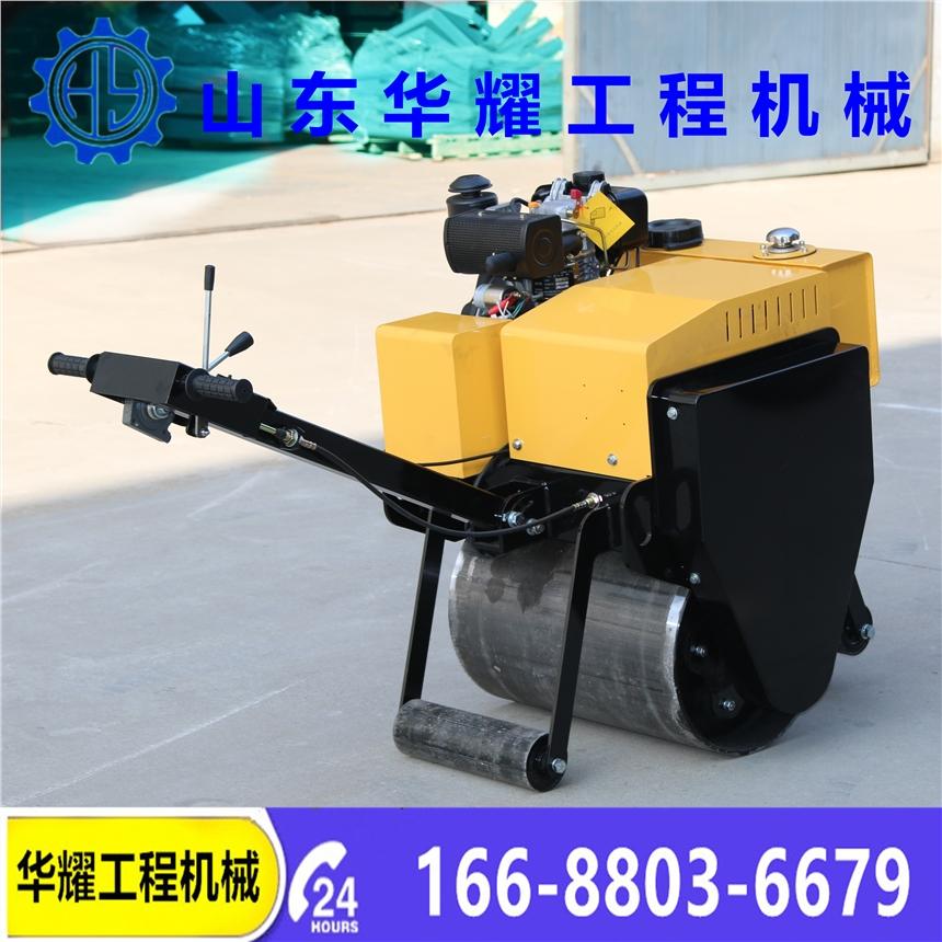 建筑地基夯实压路机   适合工地用的小型钢轮压路机