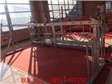 山东汇洋值得信赖的高空作业电动吊篮厂家
