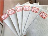 短纤针刺非织造土工布  土工布价格 土工布供应商 土工布报价 土工布生产厂家