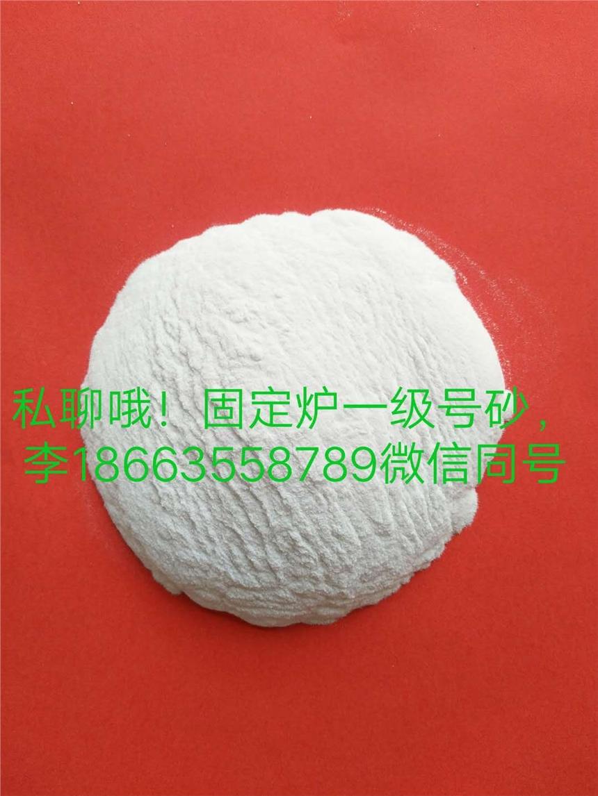 生产优质的白刚玉细粉