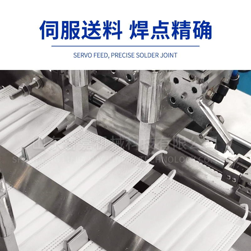 Disposable mask production equipment can produce 90,000 units per day pictures & photos