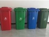 环卫垃圾桶全自动生产线/垃圾桶生产设备- 240L升塑料环卫垃圾桶生产机器