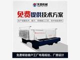 四川轻质隔墙板生产设备