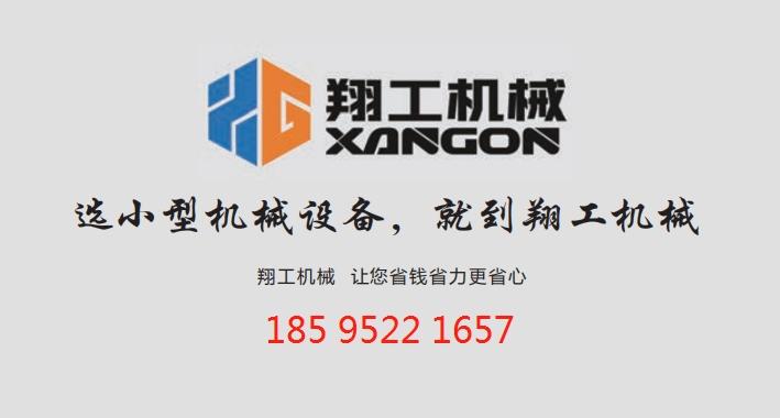 今日消息:内蒙古鄂尔多斯搅拌机混凝土带输送泵国内品牌