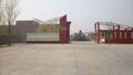 山东鑫晟机电科技有限公司
