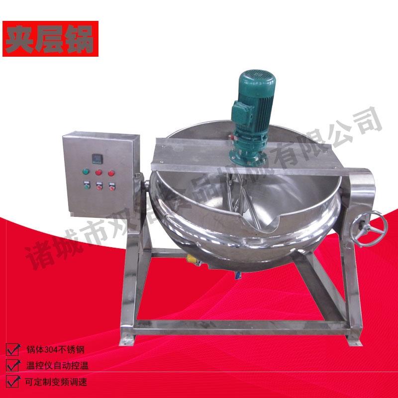 双浩400L电加热夹层锅 米粉熬制锅 全不锈钢可倾式卤煮锅