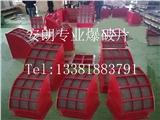 上海安朗无焰泄放装置 爆破片 厂家直销