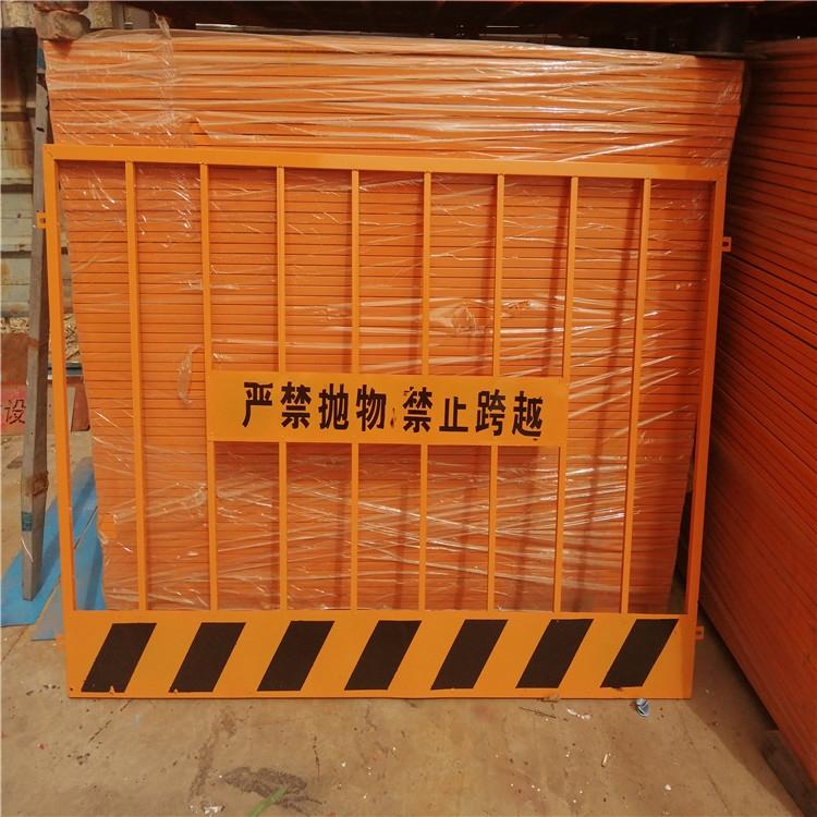 建筑工地施工临边护栏  亚奇厂家供应安全警示基坑围栏 基坑围挡 支撑定制