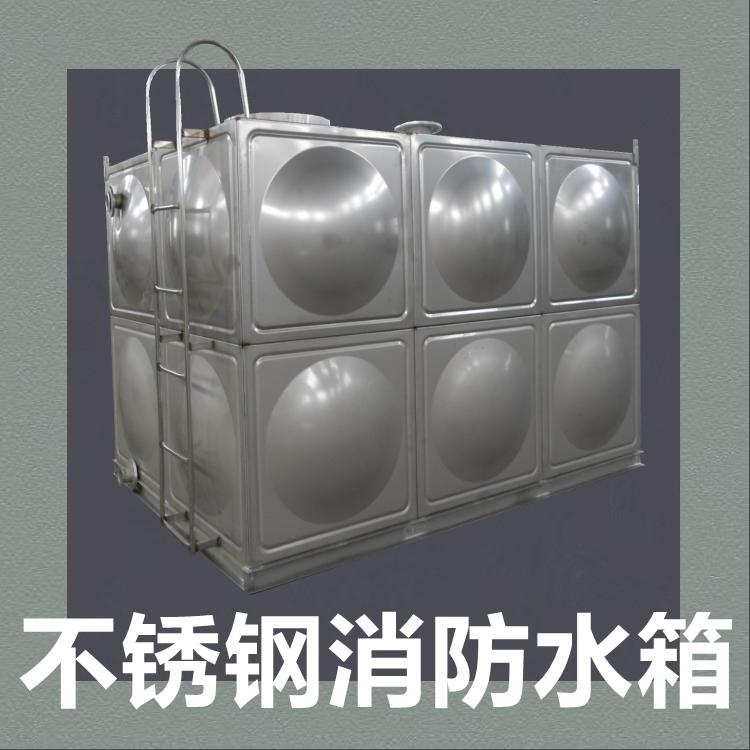 供应浙上德模块化304冲压板消防水箱 生活民用保温水箱