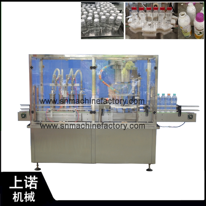 China 500ML Full Automatic small scale bottle mineral pure drinking water filling machine price