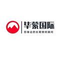 上海毕萦国际贸易有限企业