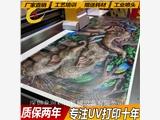 广州3d浮雕背景墙打印机