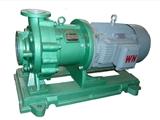 厂家直销供应IMD系列氟塑料磁力泵
