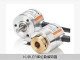 上海桂倫自動化設備有限公司專業 霍伯納 HOG 12 DN 1024 CI 1024HTL UB=2
