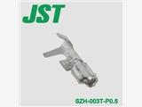 镀锡端子SZH-003T-P0.5乔讯JST现货供应压着端子当天发货