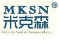 上海兢森环境科技有限公司