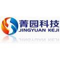 上海菁園科技有限公司福州分公司