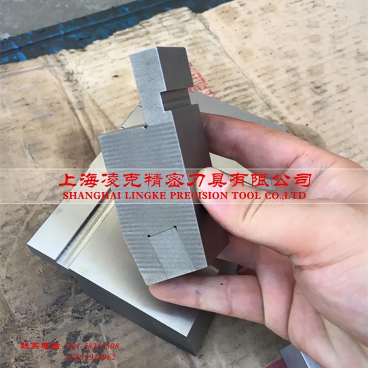 调节式段差折弯机模具数控折弯机成型模具上海折弯机模具