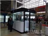其他旅游服务、贵州售货亭,云南售货亭,电话亭图片、彩票亭厂家、邮政报刊亭