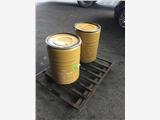 大量低价供应高品电解钴、金川钴、凯实钴、赞比亚钴、华友钴等