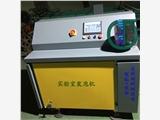 发泡机,高温发泡机,聚氨酯发泡机-上海萨澜