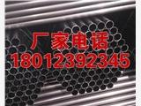 现货宜兴1cr5mo合金管无缝钢管规格介绍