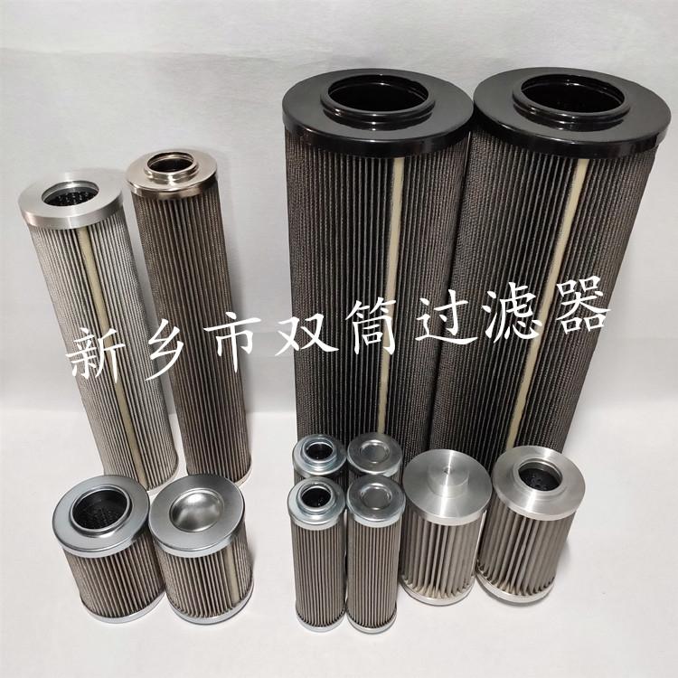 上海汇益过滤器滤芯HY-10-001-HTCC