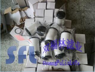 真空泵各种型号滤芯生产厂家