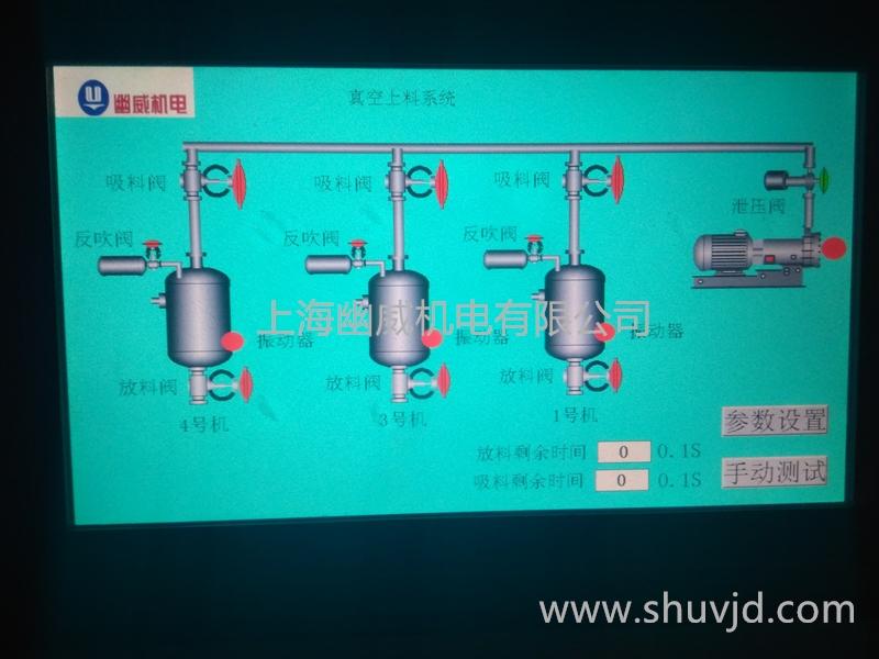 碳粉称重配料系统 炭黑粉末定量投料系统