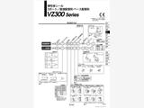 VZ4130-4G-01