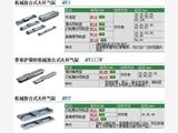 MY1B25G-400-M9BL