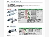 CDA2B50-300-XC6