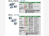 CDQ2A25-65D-X439