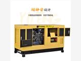 上海伊藤15kw全自动柴油发电机厂家
