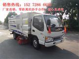 (国五新规)8吨-9方喷雾降尘洒水车买卖价格
