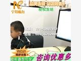 上海卢湾唯听助听器产品介绍