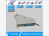 【厂家直销】专业生产 自动取药机 DC24V电磁铁 可来图定制