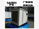 陜西省30kw靜音發電機市政單位備用