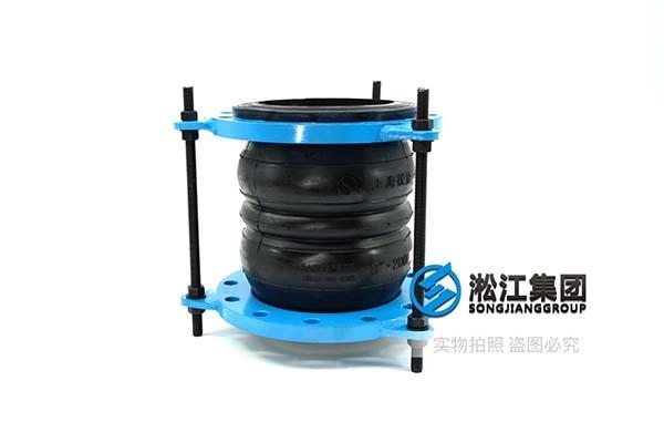 淞江集团-衢州25kg橡胶接头