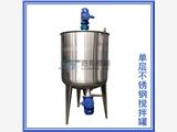定做304不锈钢液体搅拌罐上下封头密封反应釜油性涂料混合配液罐