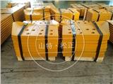 小松wa380装载机刀板11045809 山特松正 厂家加工生产