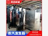 陕西榆林用生物质供暖锅炉 厂家晟睿生物颗粒蒸汽发生器操作方便
